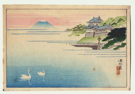 Ito Shinsui: Castle and Mt Fuji - Japanese Art Open Database