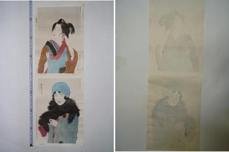 Ito Shinsui: Early Spring — 昭和美人風俗 浅春 - Japanese Art Open Database