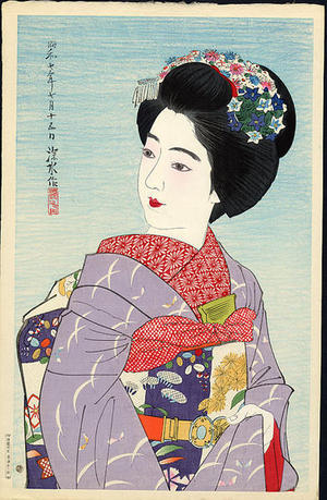 Ito Shinsui: Maiko - Japanese Art Open Database