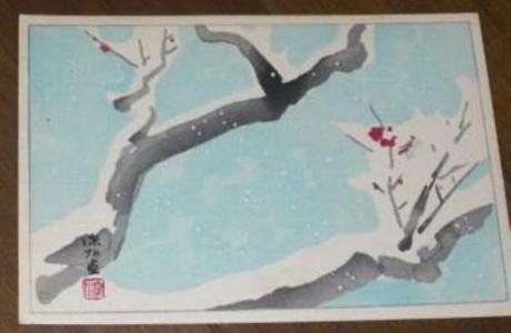 Ito Shinsui: Plum in Snow - Japanese Art Open Database