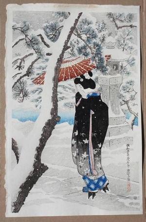 伊東深水: Shrine in Snow - Japanese Art Open Database
