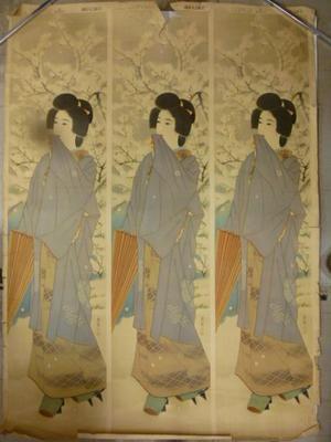 Ito Shinsui: Snow — 雪 - Japanese Art Open Database