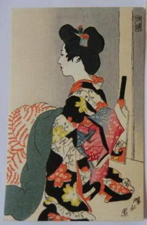 Ito Shinsui: New Year Scene - Japanese Art Open Database