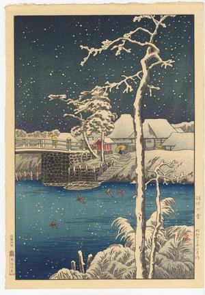 Shirou: Snow at Haneda — 羽田の雪 - Japanese Art Open Database