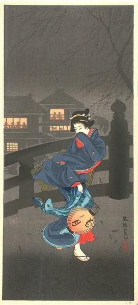 Shiwasu: Wind blowing down Tsukuba - Japanese Art Open Database