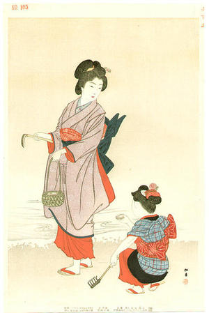 Shodo Yukawa: Clam Hunting - Japanese Art Open Database