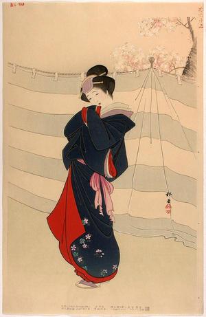 Shodo Yukawa: Daimyo's maid in the Horeki era (1751-64) - Japanese Art Open Database