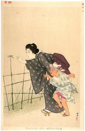 Shodo Yukawa: Female farmer around Meji 30 - Japanese Art Open Database