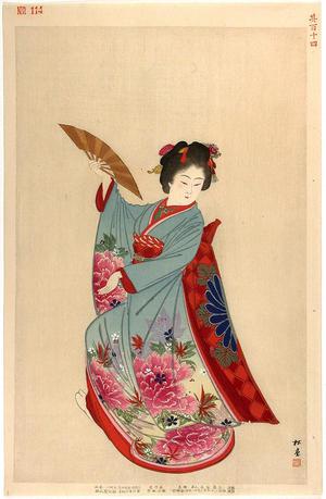 Shodo Yukawa: Maiko in Kyoto or Osaka in the Meji era - Japanese Art Open Database