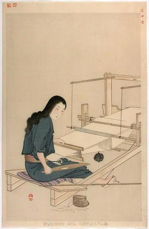 Shodo Yukawa: Village woman weaving in the Kansho era (1460-1466) — Kansho nenkan shizu no onno no hatori - Japanese Art Open Database
