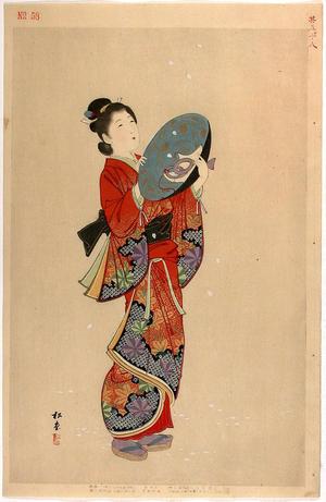Shodo Yukawa: Woman, Genroku era - Japanese Art Open Database