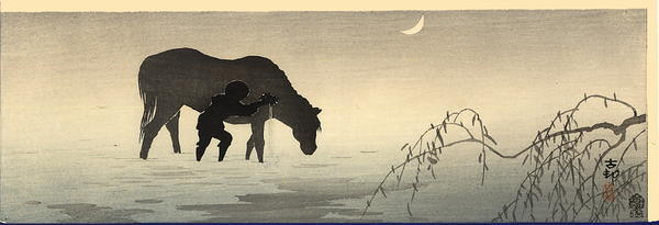 Shoson Ohara: A man washing his horse in shallow water - Japanese Art Open Database