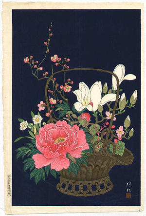 Shoson Ohara: Basket with various flowers - Japanese Art Open Database