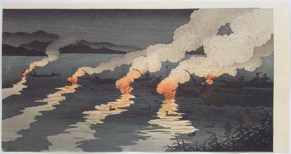 Shoson Ohara: Cormorant Fishing at Night - Japanese Art Open Database