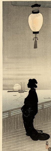 Shoson Ohara: Courtesan - Japanese Art Open Database