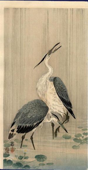 Shoson Ohara: Egrets in Rain - Japanese Art Open Database