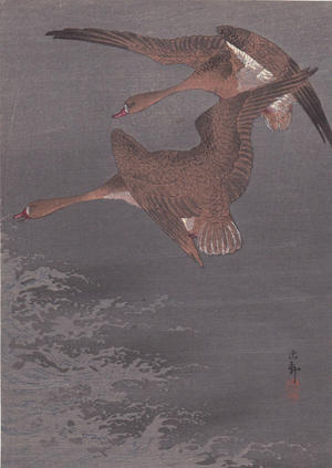 Shoson Ohara: Flying Geese - Japanese Art Open Database
