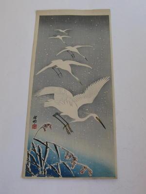 Shoson Ohara: Flying Herons in Snow - Japanese Art Open Database