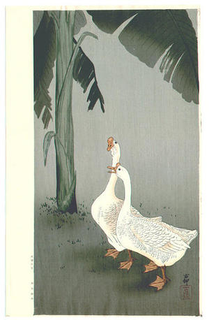 Shoson Ohara: Geese and Banana Tree - Japanese Art Open Database
