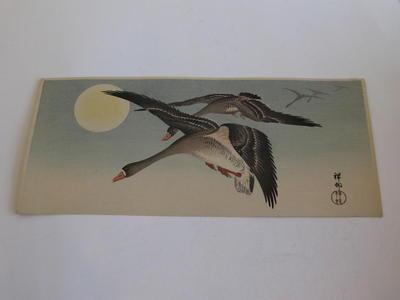 Shoson Ohara: Geese in Flight by Moon - Japanese Art Open Database