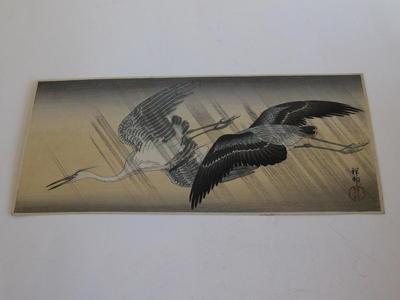 Shoson Ohara: Herons in Flight - Japanese Art Open Database