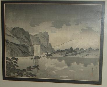Shoson Ohara: Junks in Bay - Japanese Art Open Database
