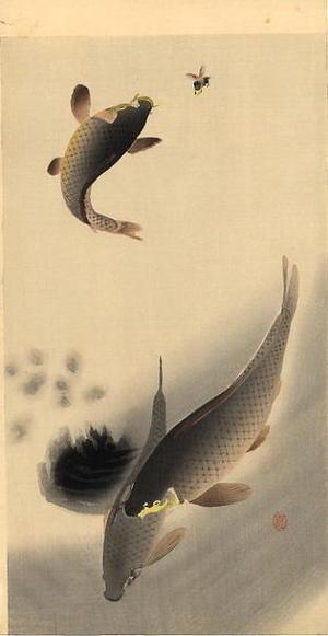 Shoson Ohara: Leaping Carp - Japanese Art Open Database