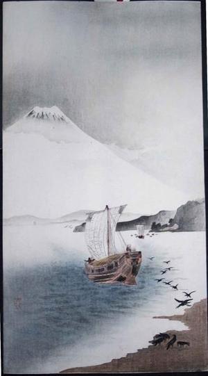 Shoson Ohara: Mount Fuji - Japanese Art Open Database