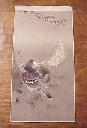 Shoson Ohara: Pigeons - Japanese Art Open Database