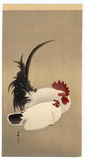 Shoson Ohara: Rooster and Hen - Japanese Art Open Database