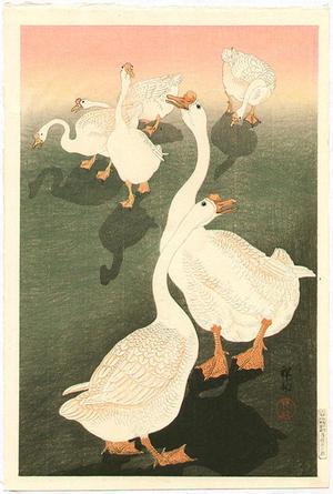Shoson Ohara: Six Geese - Japanese Art Open Database