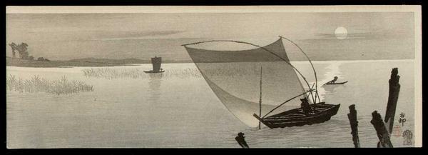 Shoson Ohara: Sunrise over the water - Japanese Art Open Database