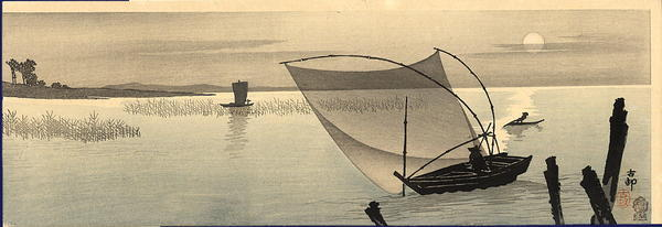 Shoson Ohara: Sunrise over the water - Japanese Art Open Database