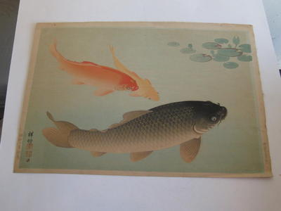 Shoson Ohara: Three Carp - Japanese Art Open Database