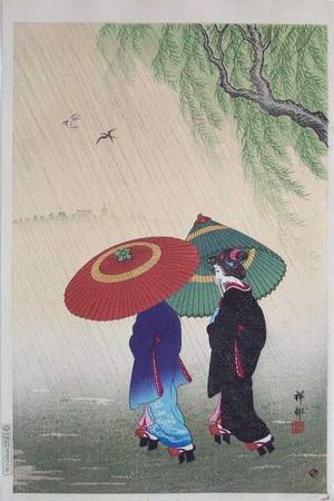 Shoson Ohara: Two Beauties in Rain - Japanese Art Open Database