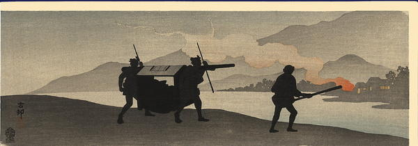 Shoson Ohara: Two palanquin bearers with a man lighting their way along the riverbank - Japanese Art Open Database