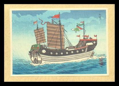Shotei Takahashi: Amidst the Ocean - Japanese Art Open Database