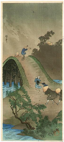 Shotei Takahashi: Arai - Japanese Art Open Database