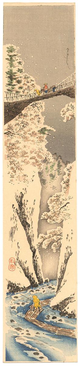Shotei Takahashi: Bridge over the Kiso Groge in snow - Japanese Art Open Database