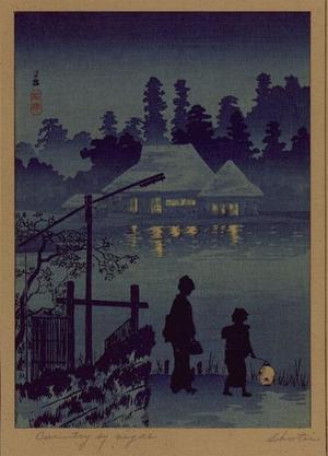 Shotei Takahashi: C9- Night scene of Mabashi, near Tokyo - Japanese Art Open Database
