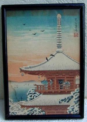Shotei Takahashi: C-24- View from the top of a pagoda - Japanese Art Open Database