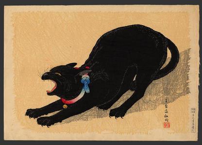 Shotei Takahashi: Cat with Bell - Japanese Art Open Database