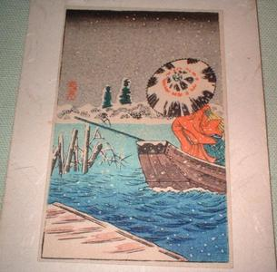 Shotei Takahashi: Ferry boat in snow - Japanese Art Open Database
