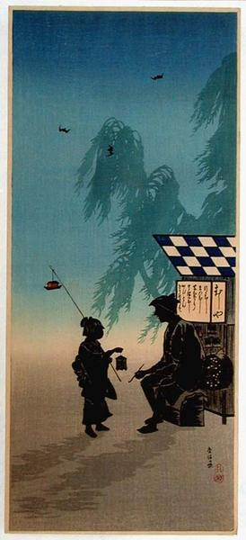 Shotei Takahashi: Insects seller in summer evening - Japanese Art Open Database