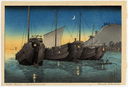 Shotei Takahashi: Junks in Inatori Bay, Izu - Japanese Art Open Database