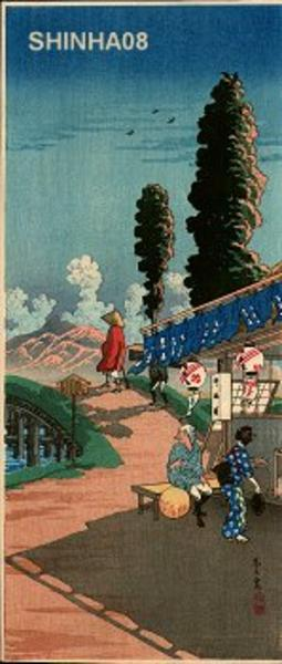 Shotei Takahashi: Kyo no Izumi- Tea Shop at Nakaizumi - Japanese Art Open Database