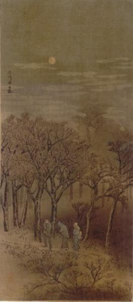 Shotei Takahashi: M121- Forest at Shakujii - Japanese Art Open Database