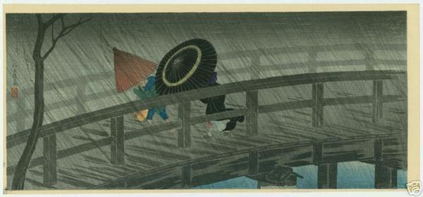 Shotei Takahashi: M16- Izumibashi Bridge in the Rain - Japanese Art Open Database