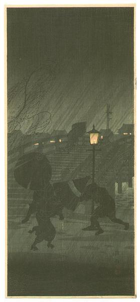Shotei Takahashi: M50- Shower — Niwaka Ame - Japanese Art Open Database