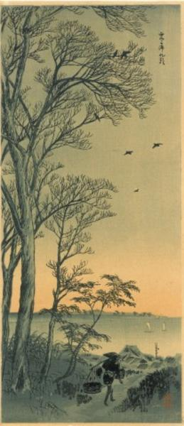 Shotei Takahashi: M90- Morning at Kasumigaura - Japanese Art Open Database